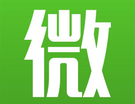 Inbound Solution WeOrder(微订宝)
